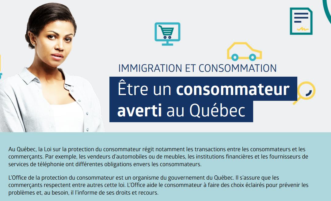 Être un consommateur averti au Québec